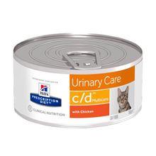 Hills Prescription Diet c/d Multicare Dose Katze_0